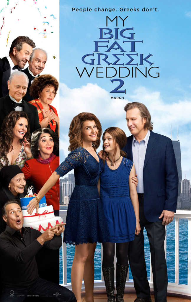 My Big Fat Greek Wedding 2 Prize pack giveaway