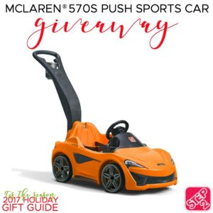 Step2 McLaren 570S Push Sports Car giveaway